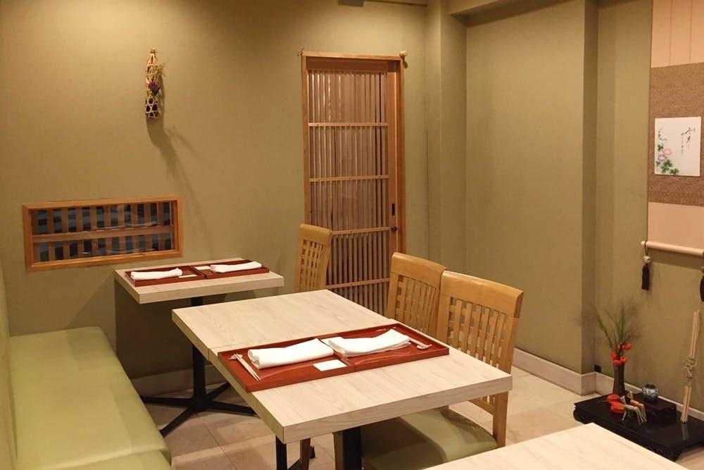 日本料理荒木町 光樹