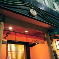 赤坂ふきぬき本店