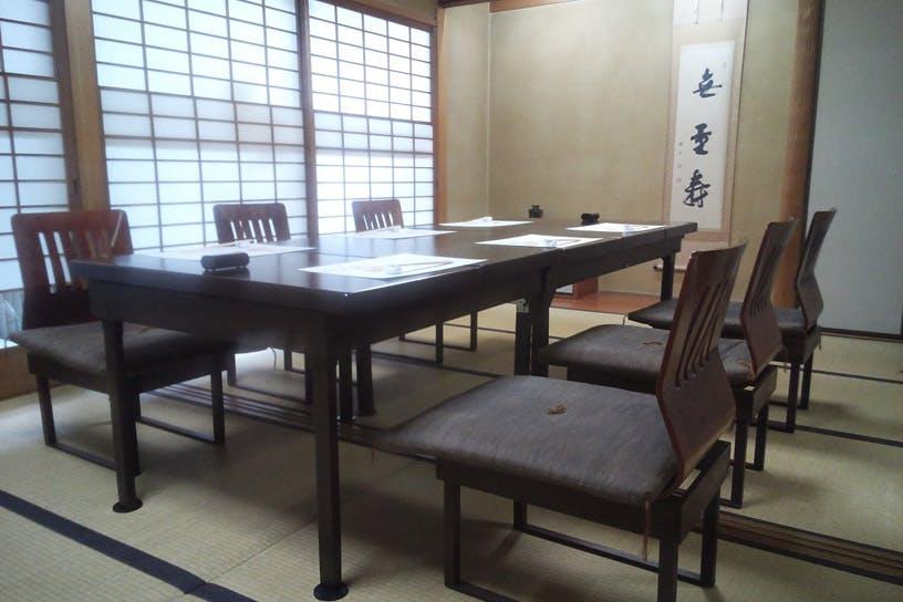 京の味小原