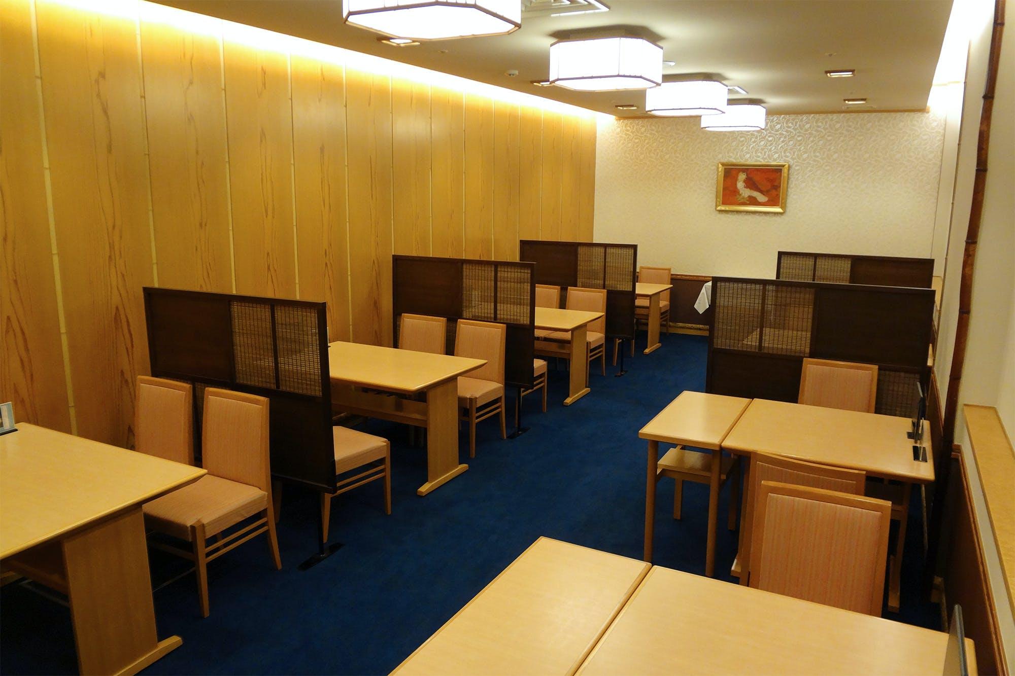 日本料理 いらか 横浜相鉄ジョイナス店
